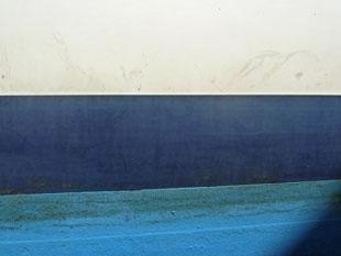 Relativ Boot polieren - ein Erfahrungsbericht BJ28